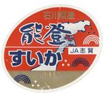 JAsiga_noto_suika.jpg