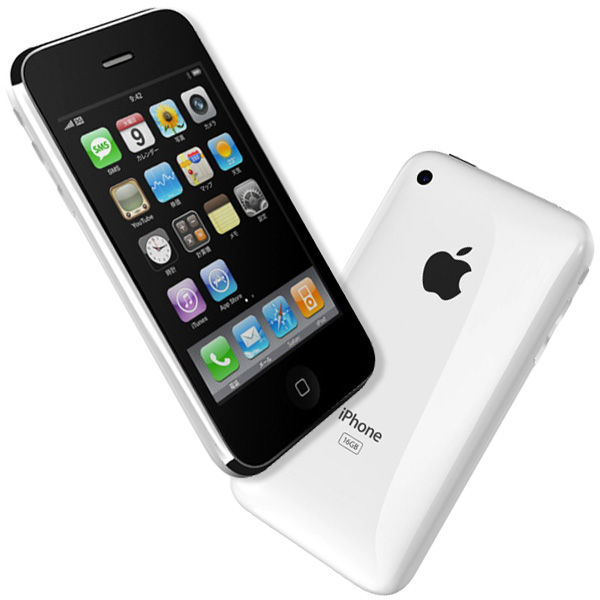 iPhone3G_WH.jpg