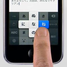 iPhone_入力.jpg
